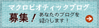 blog_bn.jpg