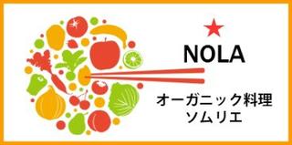 オーガニック料理ソムリエ アイコン.jpg