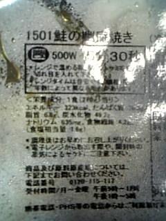Image4660.jpg